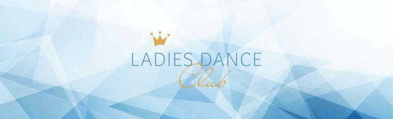 ladies-dance-club-freiburg